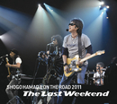 """ON THE ROAD 2011 """"The Last Weekend""""/浜田 省吾"""