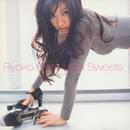 Sweets -Best of Ryoko Shinohara-/篠原涼子