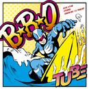 B☆B☆Q/TUBE