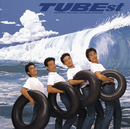 TUBEST/TUBE