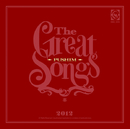 The Great Songs/PUSHIM