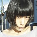 shinsekai/ミドリ