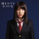 「時をかける少女」オリジナル・サウンドトラック/Original Soundtrack