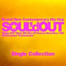 Single Collection/SOUL'd OUT