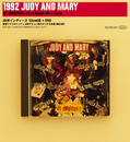 1992 JUDY AND MARY - BE AMBITIOUS + It's A Gaudy It's A Gross -/JUDY AND MARY