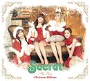 Shy Boy -Christmas Edition-/Secret