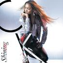 Shining/Crystal Kay