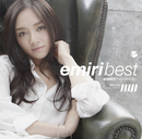 emiri best/宮本 笑里