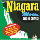 NIAGARA MOON/大滝 詠一