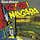 GO! GO! NIAGARA/大滝 詠一