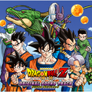 DRAGON BALL Z 神と神 オリジナルサウンドトラック/須藤 薫