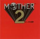 MOTHER2 ギーグの逆襲/Game Music