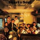 Heart & Soul/シャネルズ