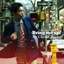 Bring me up !/久保田 利伸