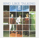 III/SING LIKE TALKING
