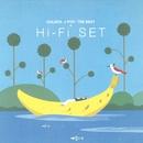 GOLDEN J-POP/THE BEST Hi-Fi SET/ハイ・ファイ・セット