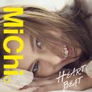 HEARTBEAT/MiChi