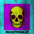 浪漫は一日にしてならず feat.Rino Latina II & Mummy-D (RHYMESTER)/DJ Deckstream