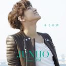 キミの声/JUNHO (From 2PM)