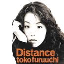 Distance/古内東子