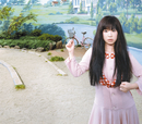 センチメンタルジャーニー/YUKI