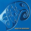 BEST OF HISTORY/シャ乱Q