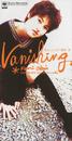 VANISHING/奥居 香