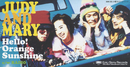 Hello!Orange Sunshine/RADIO/JUDY AND MARY