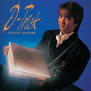 D-Trick/浅倉大介