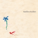 青い栞(アニメサイズver.)-1分29秒-/Galileo Galilei