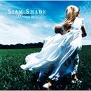 Dreams/SIAM SHADE