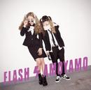 FLASH/AMOYAMO