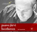 ベートーヴェン:交響曲全集/Paavo Jarvi