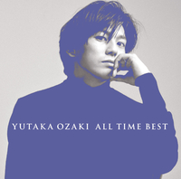 ALL TIME BEST /尾崎 豊
