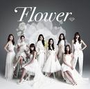 白雪姫/Flower