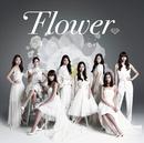 初恋 acoustic version/Flower