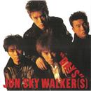 DAYS/JUN SKY WALKER(S)