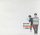 MOTHER/hanaco with PUFFY