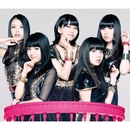 With You / With Me(TV Size)-1分29秒-/9nine