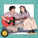 青春の90'sベストヒッツ35曲!~Epic35~/Various Artists