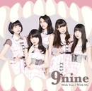 With You / With Me/9nine