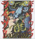 LIVE!!/ギターウルフ
