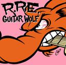 ロックンロールエチケット/ギターウルフ