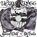 ウルトラクロス Vol.3/ギターウルフ