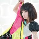 Rising Hope/LiSA