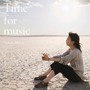 Time for music/松 たか子