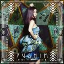 ララバイ feat. キヨサク (MONGOL800)/PUSHIM