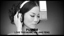 LOVE THIS MUSIC feat. JING TENG/PUSHIM