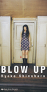 BLOW UP/篠原涼子