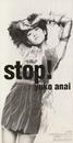 STOP!/穴井 夕子